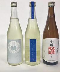 【チルド送料込み贈答用:5セット限定】料理酒・旬味&お正月向け日本酒 720ml × 3本セット