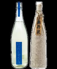 【チルド送料込み】たるざけ&木札 一升瓶2本セット