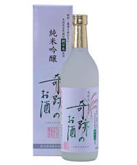 木村式 奇跡のお酒 純米吟醸 朝日 720ml