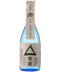 奥丹波 自然酒△雨酒 720ml
