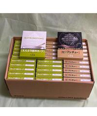 【訳あり品】 ビーフシチュー・えんどう豆のスープセット各15個(ギフト対応不可)送料無料