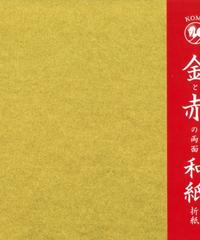 7013金箔折紙15cm(あか)