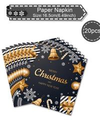 クリスマス2019 クリスマスデザイン パーティーナプキン 約16.5cm 8枚入り 使い捨て紙ナプキン パーティー食器