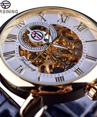 【全8色】 Forsining 3dロゴデザインホロウブラックゴールドケースレザースケルトン機械式時計メンズラグジュアリーブランド