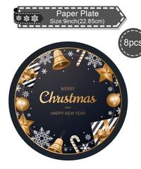 クリスマス2019 クリスマスデザイン パーティー皿 約23cm 8枚入り 使い捨て紙皿 パーティー食器  大皿