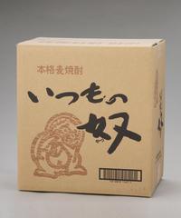 いつもの奴 紙パック(1800ml) 6本入セット