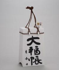 大福帳 (陶器)