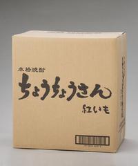 ちょうちょうさん 紙パック(1800ml)  6本入セット