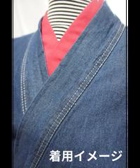 【メンズ】着物インナーシャツ(七分丈)