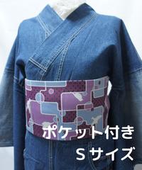 ★ポケット付きSサイズ★レディース・デニム着物 対丈Sサイズ / 色あせインディゴ