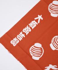 『大須演芸場』手拭い オレンジ
