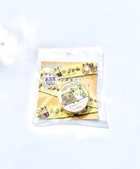 『タヌキとキツネ』しゃちほこマスキングテープ(イエロー)