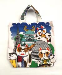 『名古屋めし』まねき猫バッグ マチあり
