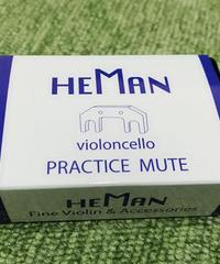 HEMAN ミュート(チェロ用)「型番:PM-02」