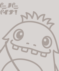 【DVD】パニパニパイナ!Vol.19