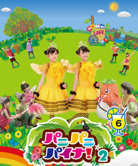 【4KUHD + Blu-ray】パニパニパイナ!2 Vol.6