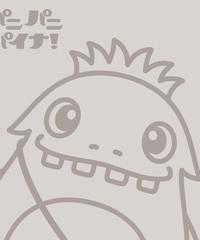 【DVD】パニパニパイナ!Vol.20