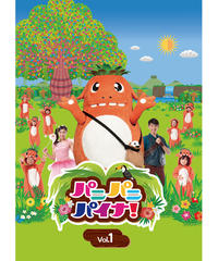 【4K UHD + Blu-ray】パニパニパイナ!Vol.1