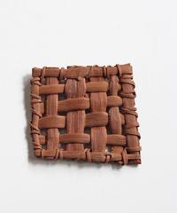 山葡萄のブローチ 『平織四角』岩手県産の山ブドウ樹皮