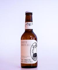 Ohayo White Ale, 330ml, pack of 2   オハヨー・ホワイトエール 330ml 2本