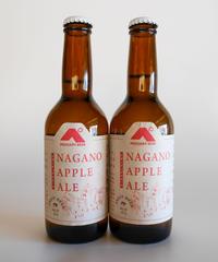 NAGANO APPLE ALE 330ml, pack of 2  ナガノ・アップル・エール 330ml 2本