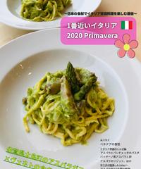 【雑誌のみ】2020Primavera🌸佐賀県太良町のアスパラ×ヴェネトの食卓