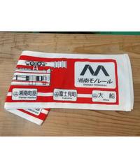 湘南モノレール 5000系レッドラインタオルマフラー