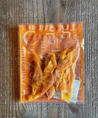 【1~4袋注文】岡宗農園 ドライマンゴー 1袋20g入り