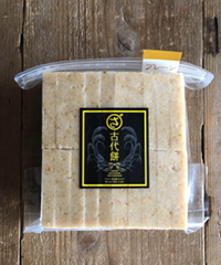 まるざ発芽玄米研究所 古代餅(プレーン)20枚入り
