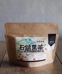 愛媛県西条 石鎚黒茶<リーフタイプ>20g
