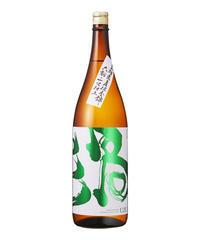 純米吟醸 渦 - UZU 佐香錦六割 1,800ml