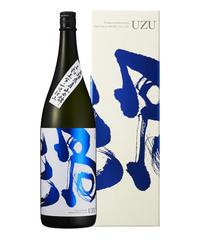 純米吟醸 渦 - UZU 山田錦五割五分 1,800ml 化粧箱あり