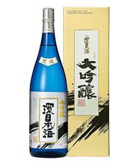 環日本海 大吟醸 荒波 1,800ml 化粧箱あり