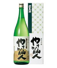 環日本海 山廃純米 やさか仙人 1,800ml 化粧箱あり