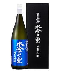 環日本海 純米大吟醸 水澄みの里 1,800ml 化粧箱あり