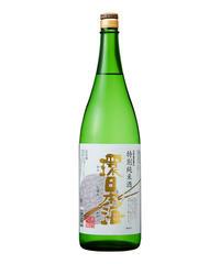 環日本海 特別純米 1,800ml
