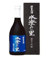 環日本海 純米大吟醸 水澄みの里 720ml 化粧箱あり