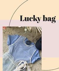SUMMER LUCKY BAG