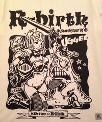 Girl Knight Booty T-shirts