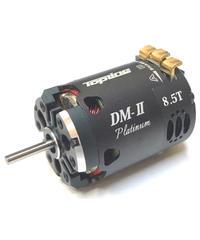 【BLM-04085】ドリフト専用ブラシレスモーター DM-Ⅱ Platinum 8.5T typeT(トルク型)