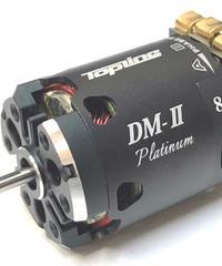 【BLM-06085】ドリフト専用ブラシレスモーター DM-Ⅱ Platinum 8.5T オールラウンド型(type TR)