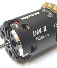 【BLM-06135】ドリフト専用ブラシレスモーター DM-Ⅱ Platinum 13.5T オールラウンド型(type TR)