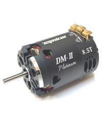 【BLM-05085】ドリフト専用ブラシレスモーター DM-Ⅱ Platinum 8.5T typeR (回転型)