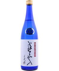 【蔵開き限定】菊美人 裏純米 無濾過生原酒 1,800ml