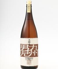 九州男児  本醸造 1,800ml