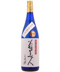 新年初しぼり 菊美人 特別純米新年新酒 720ml