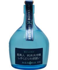 【蔵開き限定】菊美人 純米大吟醸 無濾過生原酒 720ml (箱入り)