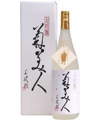 菊美人 大吟醸 1,800ml(化粧箱入り)