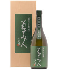 菊美人 純米大吟醸 雫 (720ml)