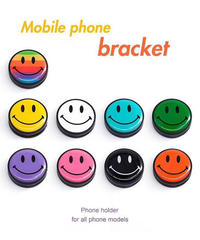 mobile phone brocket